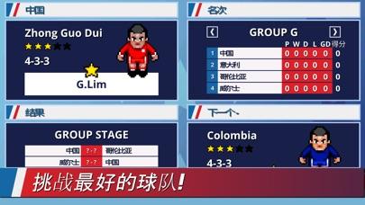 Tiki Taka World Soccer
