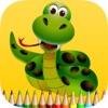 蛇着色书儿童:学习上色眼镜蛇,蟒蛇,蟒蛇等