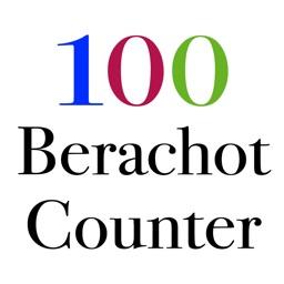 100 Berachot Counter