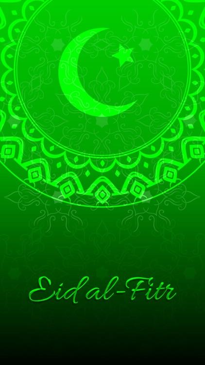 Eid Greeting Cards Lite + screenshot-3