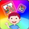 幼儿儿童拼图游戏大全 - 3-6岁幼儿园小宝宝拼玩具