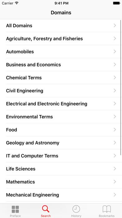 専門用語100万語和英大辞典 ScreenShot0