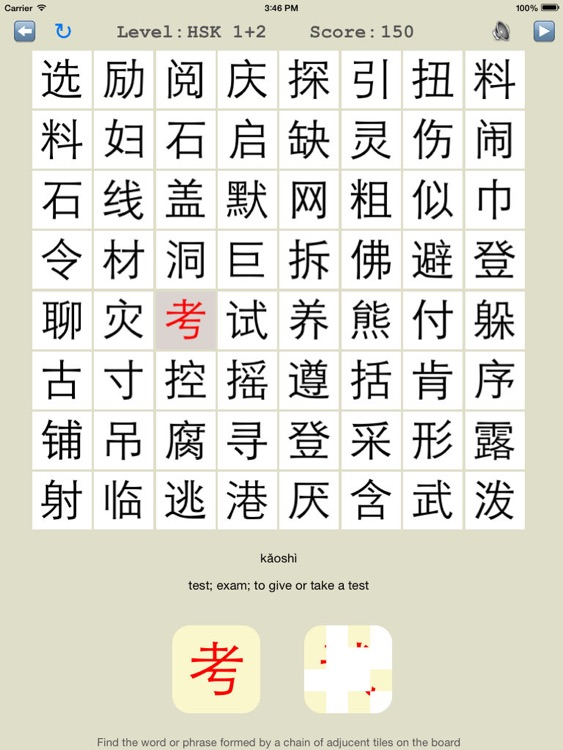Chinatiles Hd Learn Mandarin Chinese Characters And Other Aspects