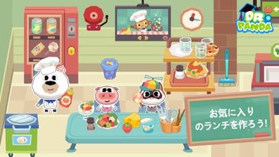 Dr. Panda 学校のおすすめ画像4