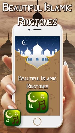 Beautiful Islamic Ringtones – Best Arabic Music and Muslim