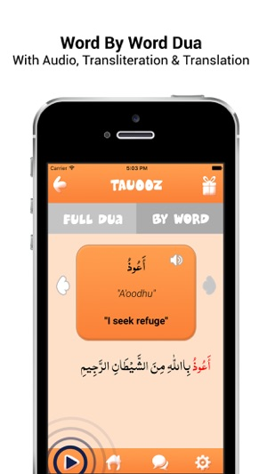 Kids Dua Now - Daily Islamic Duas for Kids of Age 3-12 on the App Store