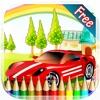 跑车着色书 - 在所有车辆1绘画七彩虹为孩子们免费游戏