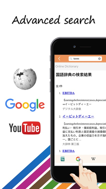 Worldictionary - Instant Translation & Search screenshot-3
