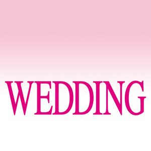 Wedding Magazine. Lifestyle app
