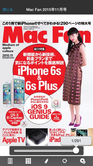 Mac Fan ScreenShot1