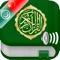 Quran Audio mp3 in Arabic and in Chinese - 古兰经音频阿拉伯文和中国