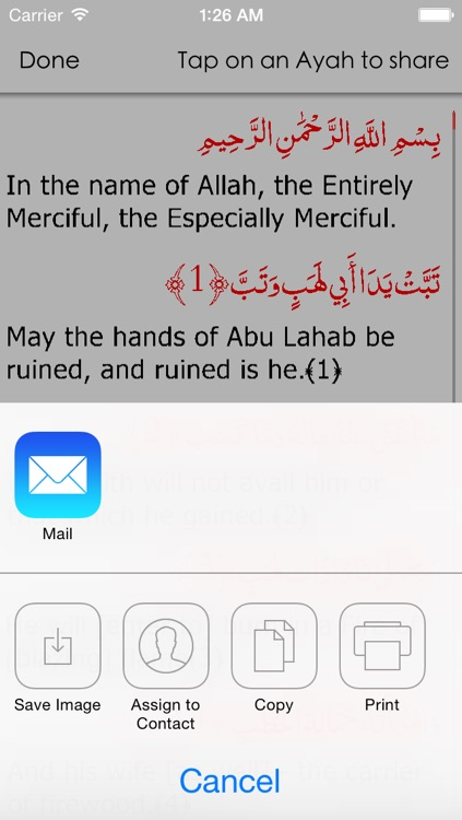 Quran English screenshot-2