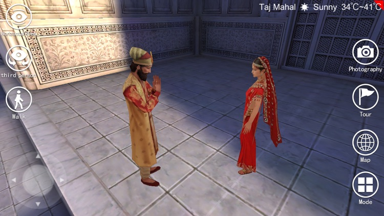 3D Taj Mahal screenshot-4