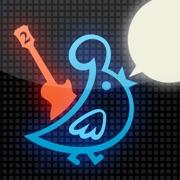 TwitRocker2 for iPhone - la prochaine génération de client twitter