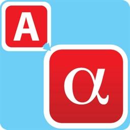 Type In Greek