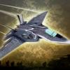 航空機飛行シミュレーション ゲーム: 挑戦のジェット戦闘機が着陸 無料のゲーム