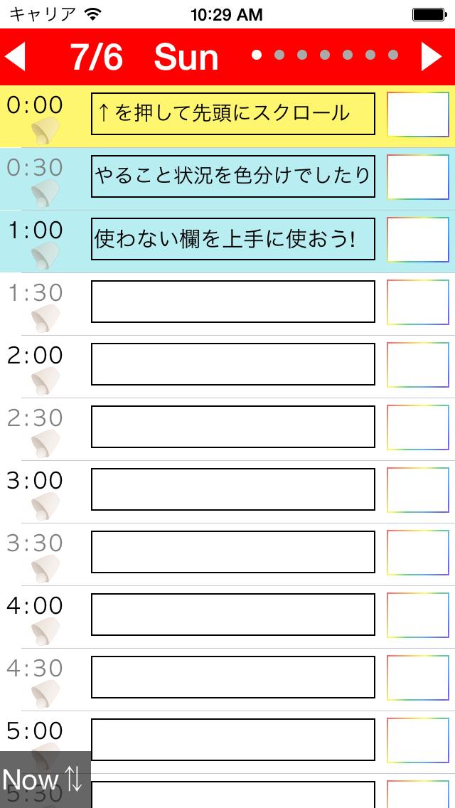 時間割スケジュール - Week Table Free /スケジュール帳(曜日別)/一日24時間計画予定表/シンプルで簡単な時間管理で毎日を充実させるタイムテーブル。手帳やカレンダーと併用も便利!のおすすめ画像5