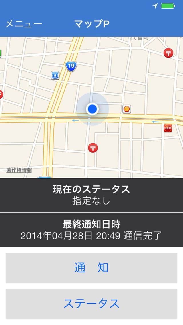 マップP2のスクリーンショット1