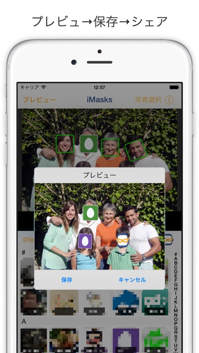 iMasks - icon mask to photos Screenshot