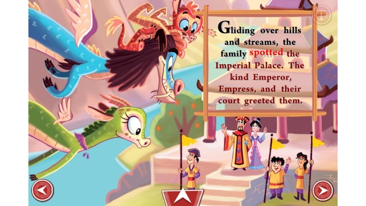 The Year of the Dragon in 3D - A Peek 'n Play Story App