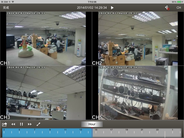 EagleEyesHD Plus screenshot-3