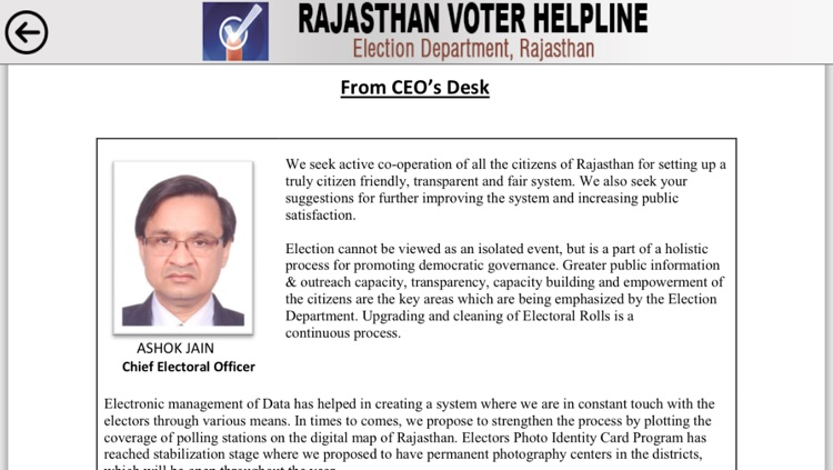 Raj-Election screenshot-4