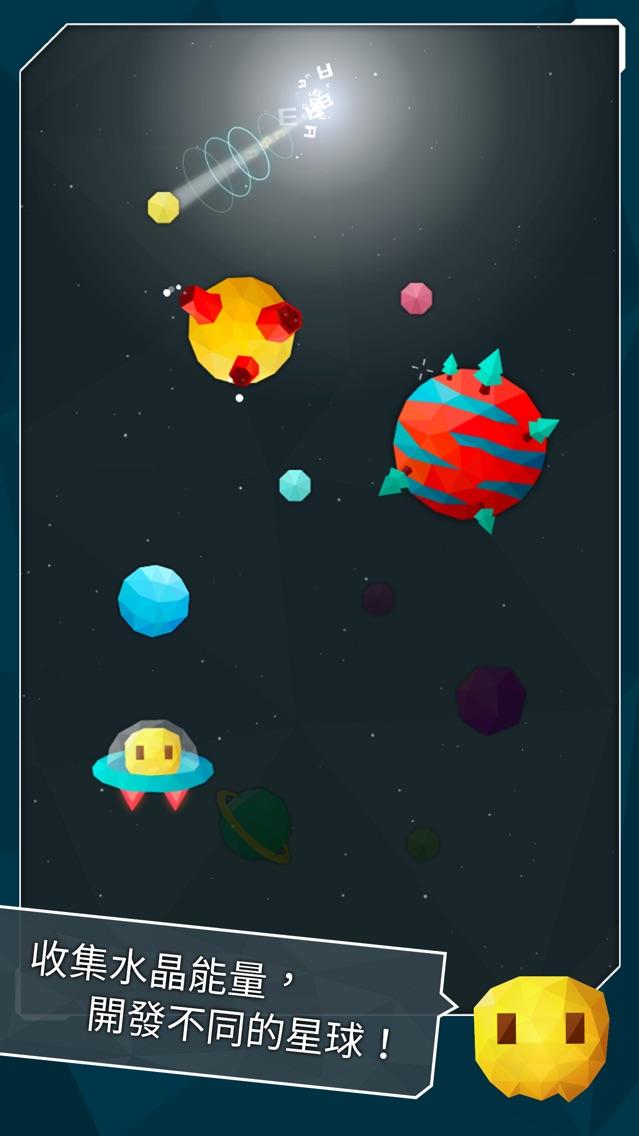 銀河單字卡 -多益星系屏幕截圖1