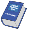 ChinLand Development Co. Ltd. - English Chin Myanmar Dictionary アートワーク