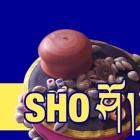 藏式骰子游戏 SHO icon