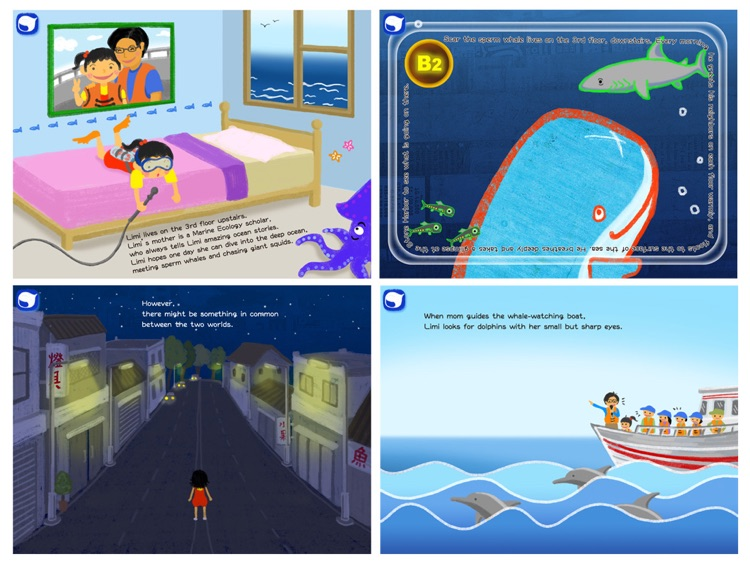 Up and Down: Interactive Children's Picture Book
