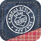 お洒落な大学生SNAP -CAMPUS STYLE- icon
