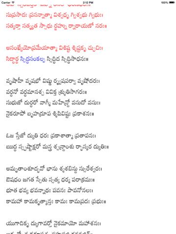 Vishnu Sahasranamam   App Price Drops