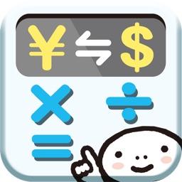 Talking Currency Translation App: YUBISASHI Exchange