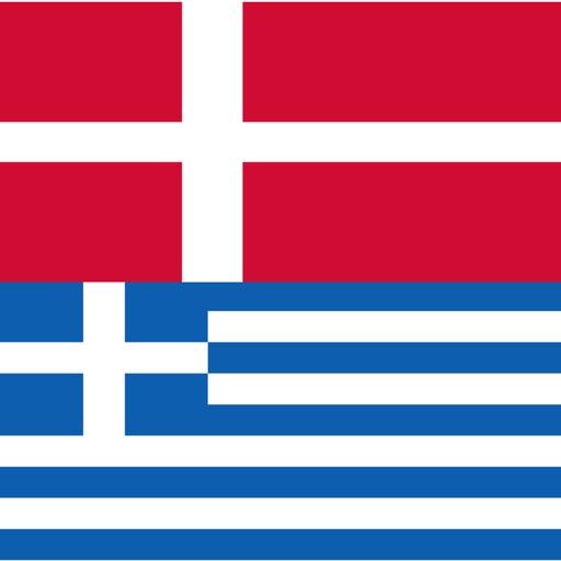 Danish - Greek - Danish dictionary