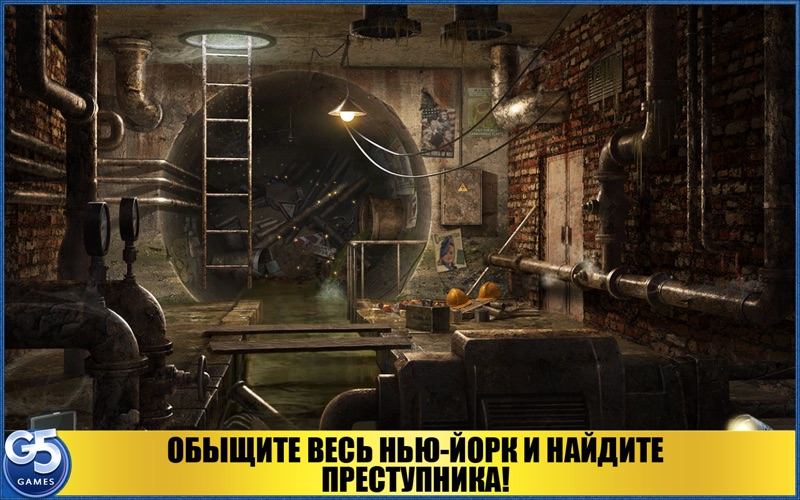Департамент особых расследований: Обрученные со Смертью скриншот программы 5