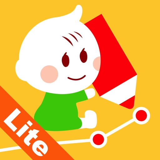 赤ちゃんの成長グラフ Lite