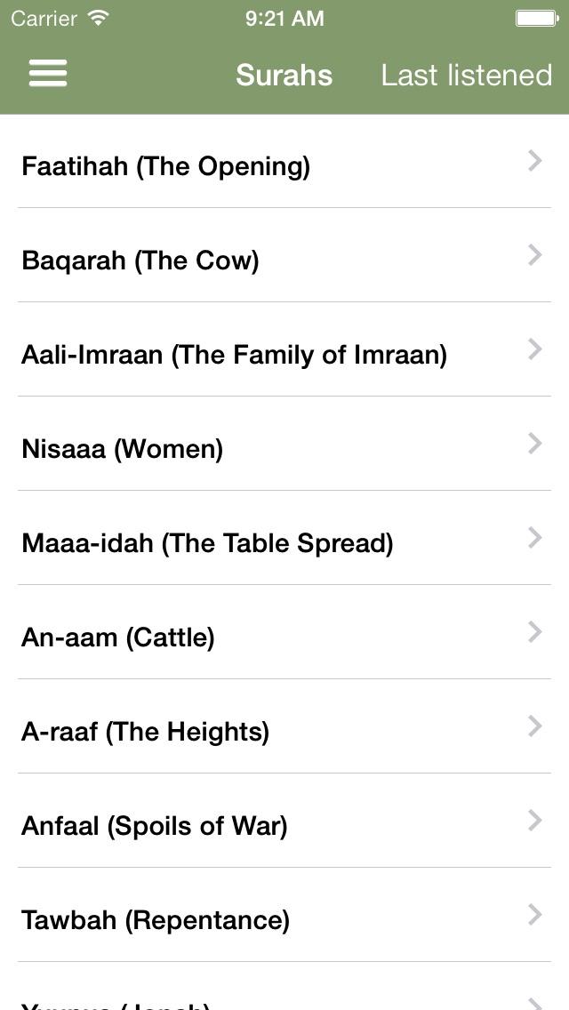 Holy Quran (Koran) Translation - Listen to the Arabic