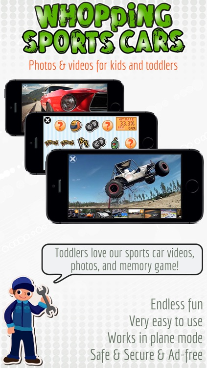 Whopping Sports Cars — The photo and video app for kids and toddlers