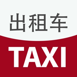 Shenzhen Taxi Translator