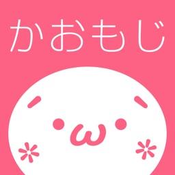 cute kaomoji - Japanese emoticons