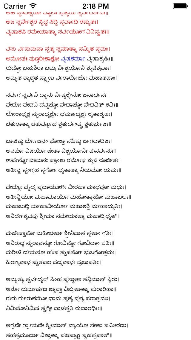 Vishnu sahasranamam by datta yoga center music audio category vishnu sahasranamam by datta yoga center music audio category 26 reviews appgrooves best apps fandeluxe Images