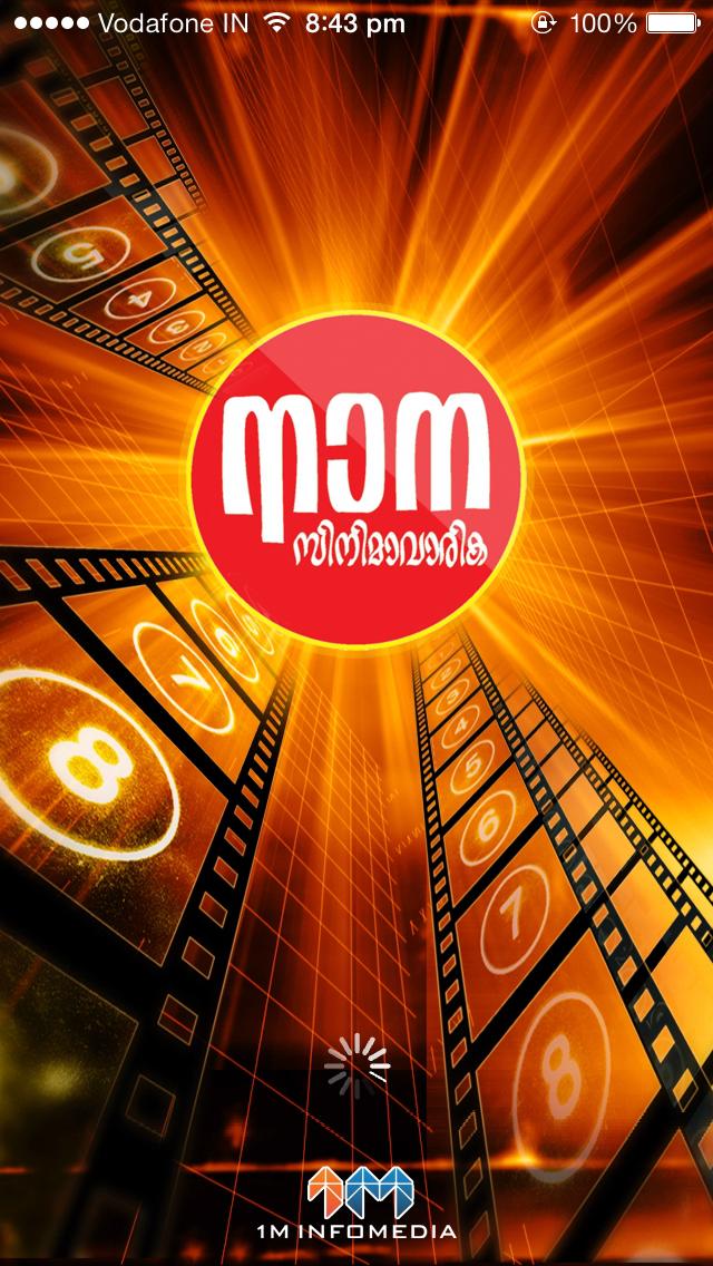 Nana Movies By Qualcast Technologies News Magazines