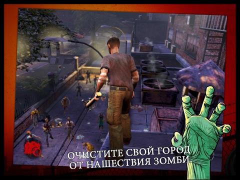 Игра Zombie HQ