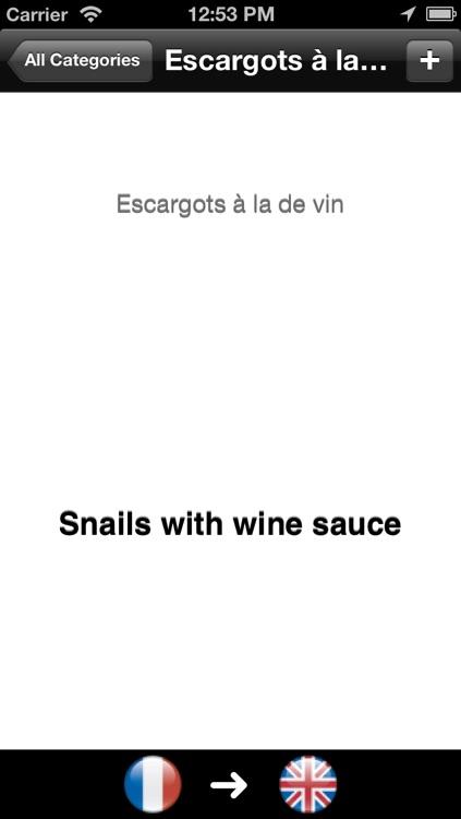 Foodictionary :: International Food & Beverage Translator screenshot-4