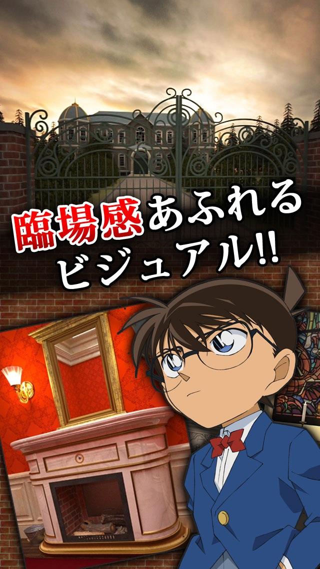 脱出ゲーム 名探偵コナン×CUBIC ROOMのおすすめ画像3