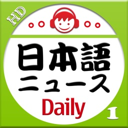 Japanese News Player HD