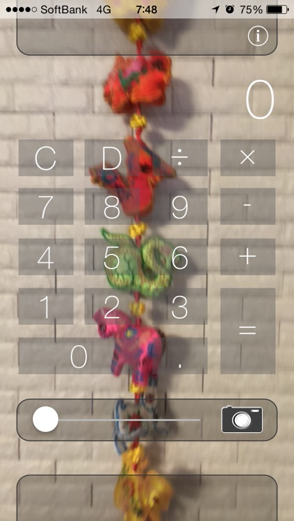 Transparent SukeSukeCalculator