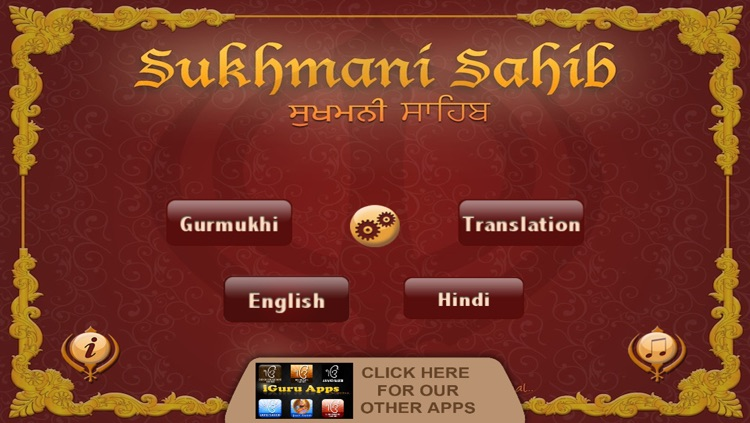 Sukhmani Sahib : Paath in Gurmukhi Hindi English Translation and Meaning