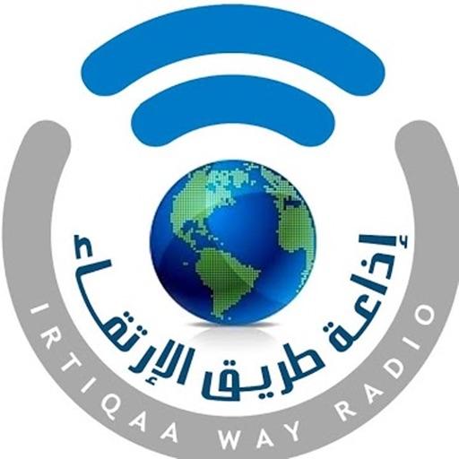Radio Irtiqaa Way