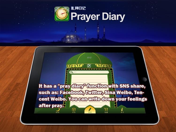 AZAN - Islamic Pray Time screenshot-3